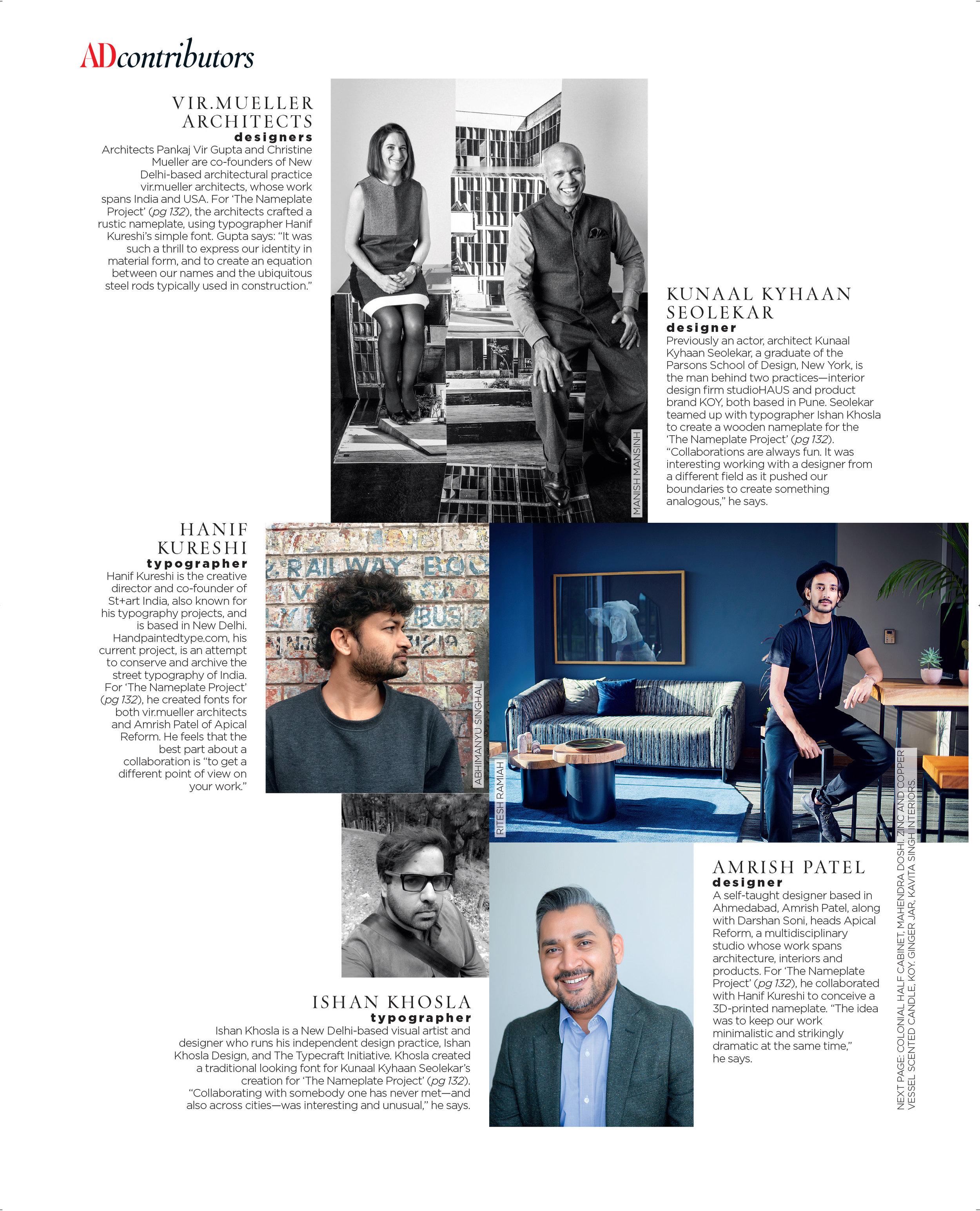 AD India | AD Contribution |  Kunaal Kyhaan Seolekar