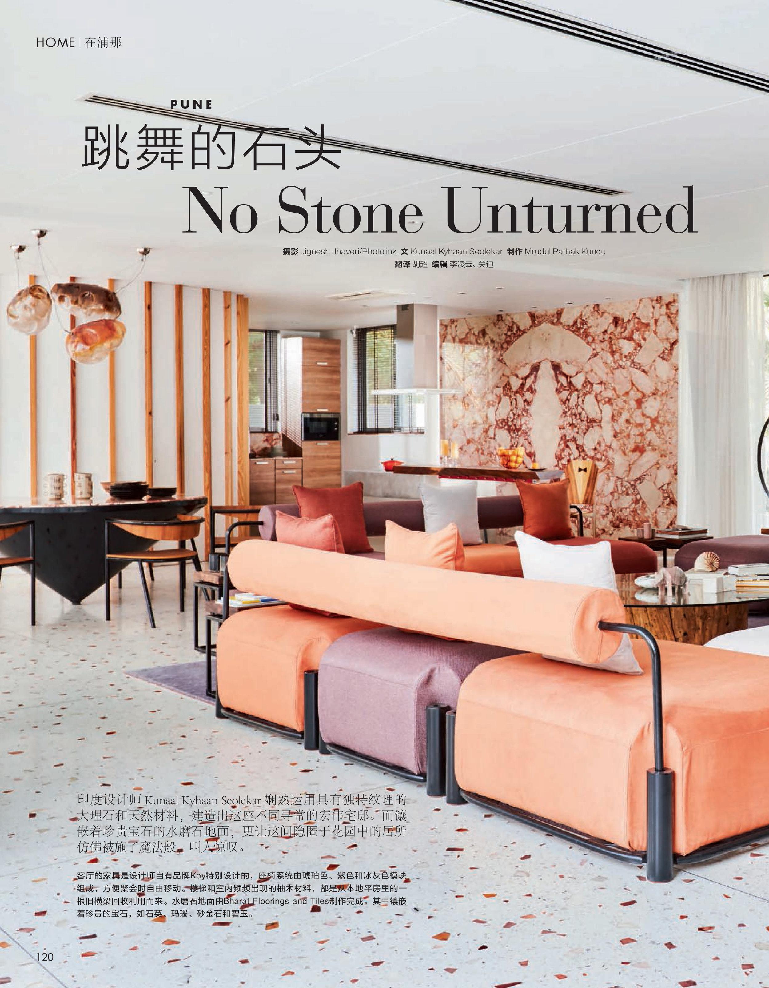 ELLE Decoration China | parkHAUS