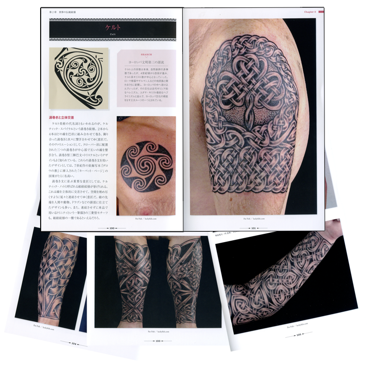 japanese-tattoo-design-9.png