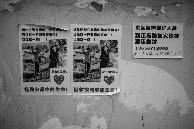 Sichuan Earthquake-0005.jpg