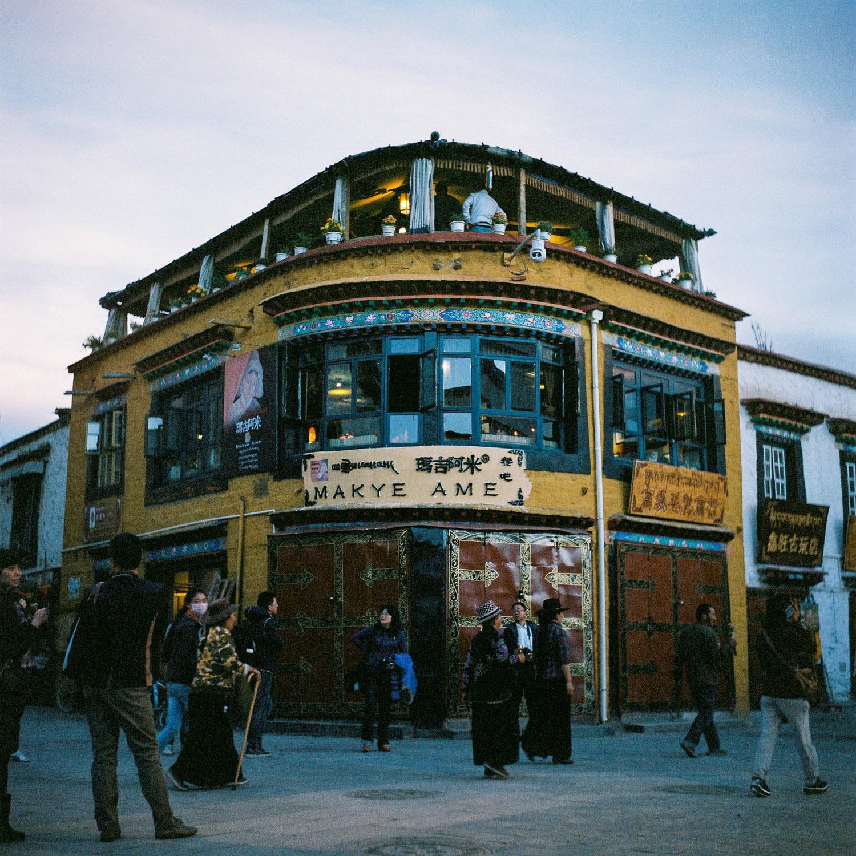 Makye Ame Restaurant, Lhasa.jpg