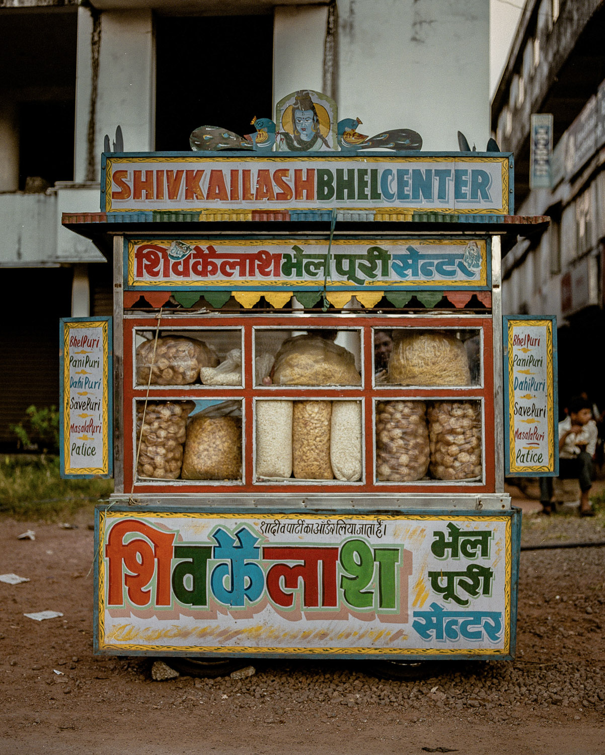 Snack Stall, India.jpg