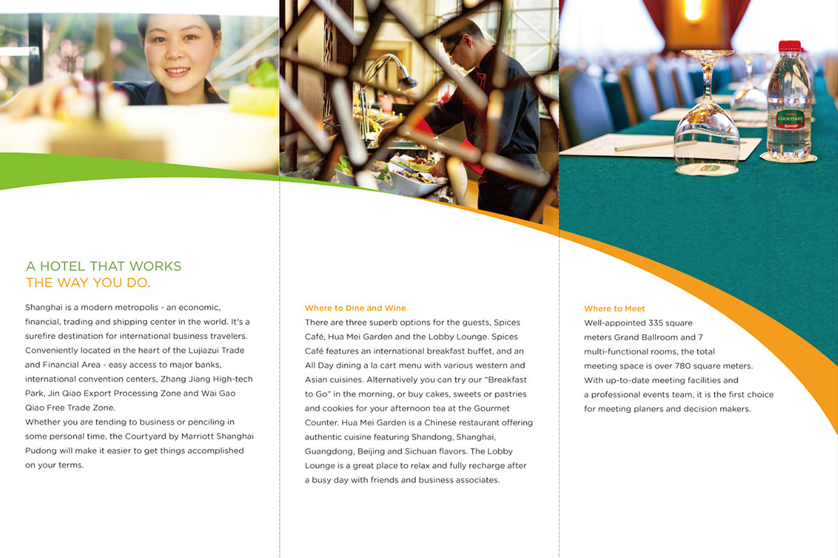courtyard_marriott_shanghai_brochure_chad_ingraham.jpg
