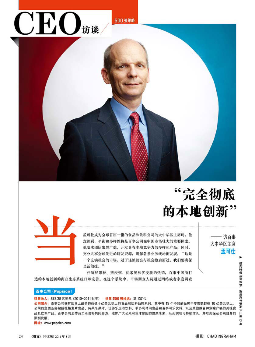 fortune_asia_august_2011_chad_ingraham.jpg