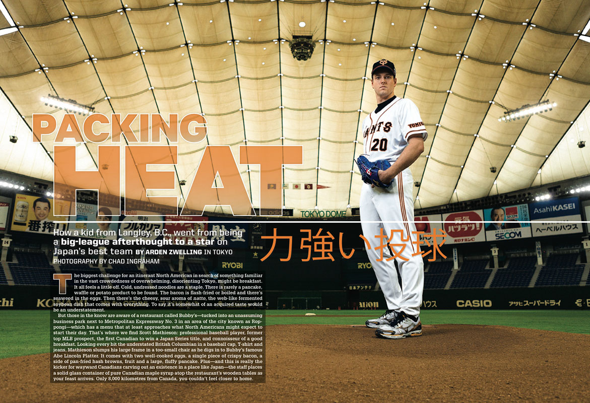 sportsnet_magazine_june_17_2013_scott_mathieson_chad_ingraham.jpg