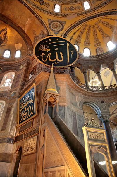 Sainte-Sophie, la basilique byzantine devenue Mosquée