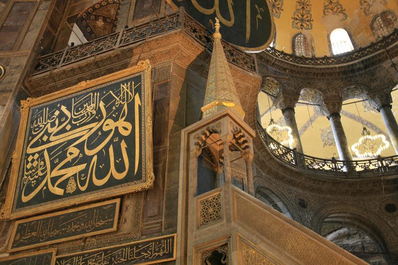 Sainte-Sophie, la basilique byzantine devenue Mosquee
