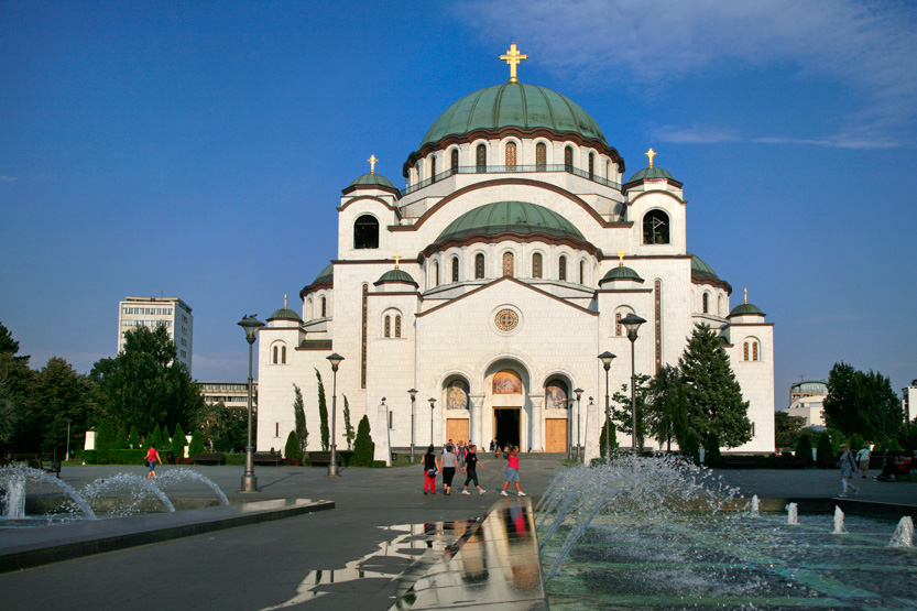 Cathédrale Saint-Sava