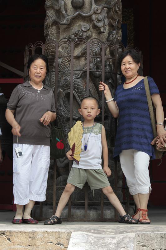 Visite familiale à Maître Kong