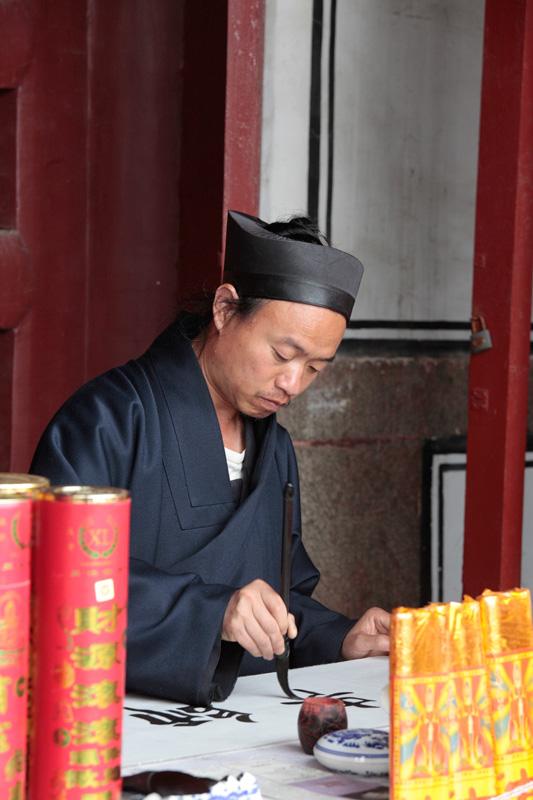 Moine calligraphe taoïste à Taishan