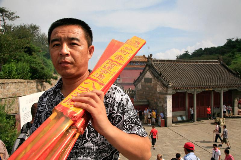 L'ascension du Mont Taishan