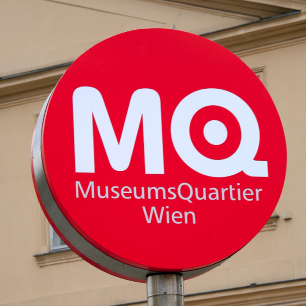 Station de Metro au Museums Quartier