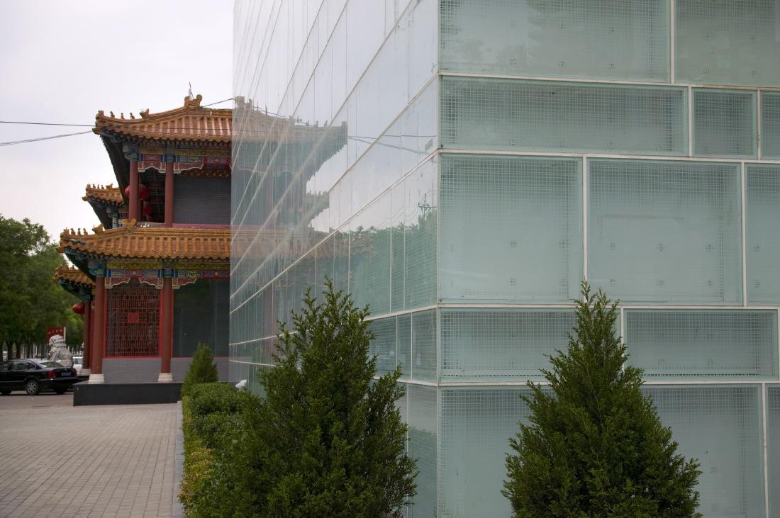 Archi sur Fangyuan Xilu (LIDO), Chaoyang District