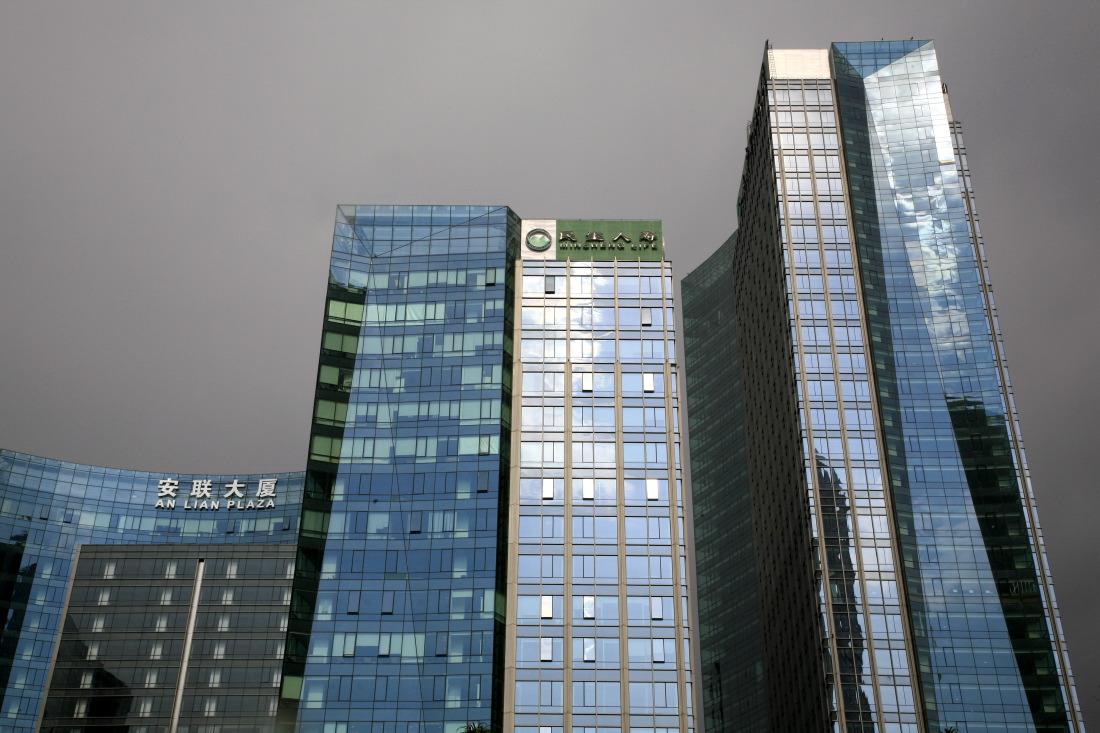 Misheng Life & Anlian Plaza, Chaoyang District, Beijing