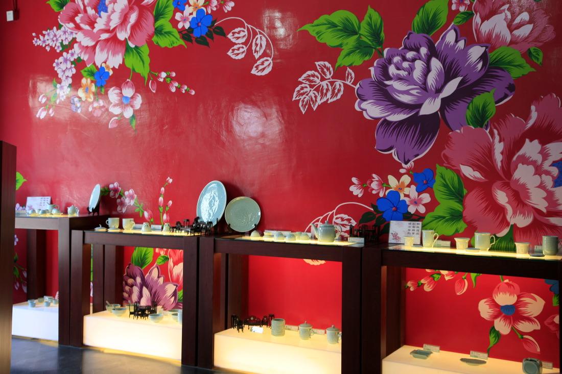 Everglory Gift at '798 Space' (Art Zone), Dashanzi Art District
