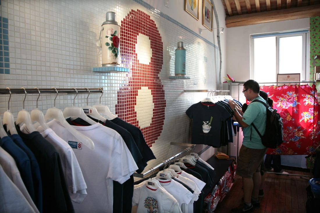 """""""8 Plastered T-shirts"""", 61 Nan Luo Xiang"""