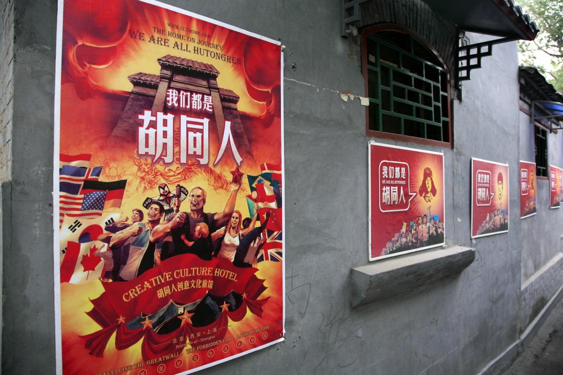 Entrée du Creative Culture Hotel (Guesthouse à Nanluoxiang)