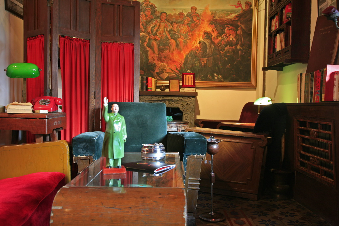 Red Capital Club (Boutique hotel)