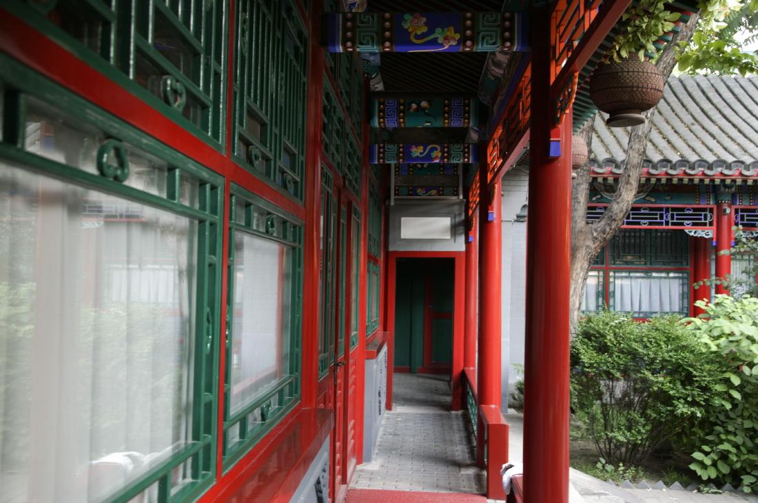 Beijing Guxiang 20 Club (Boutique Hotel)