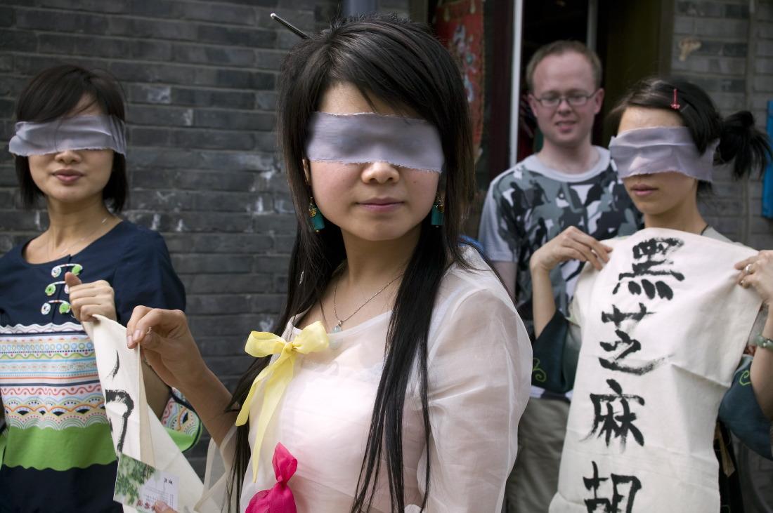 Défilé de mode, 'Nanluoguxiang' (Hutong Street)