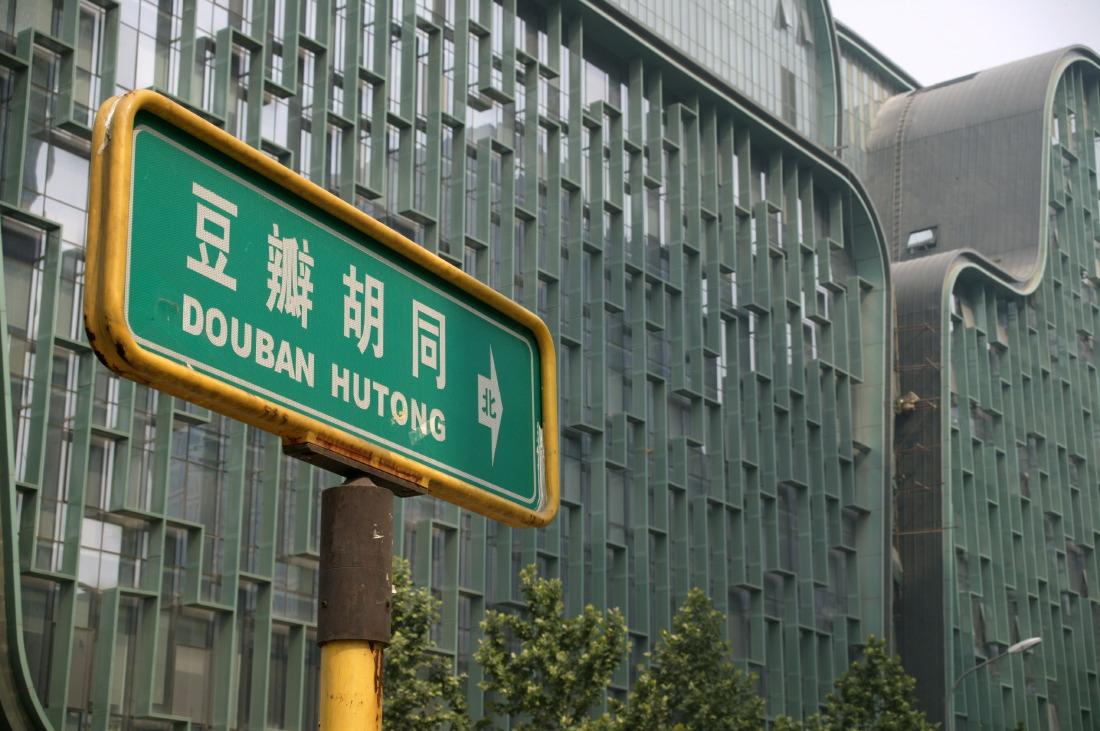 BeijingOlympicMediaCenter