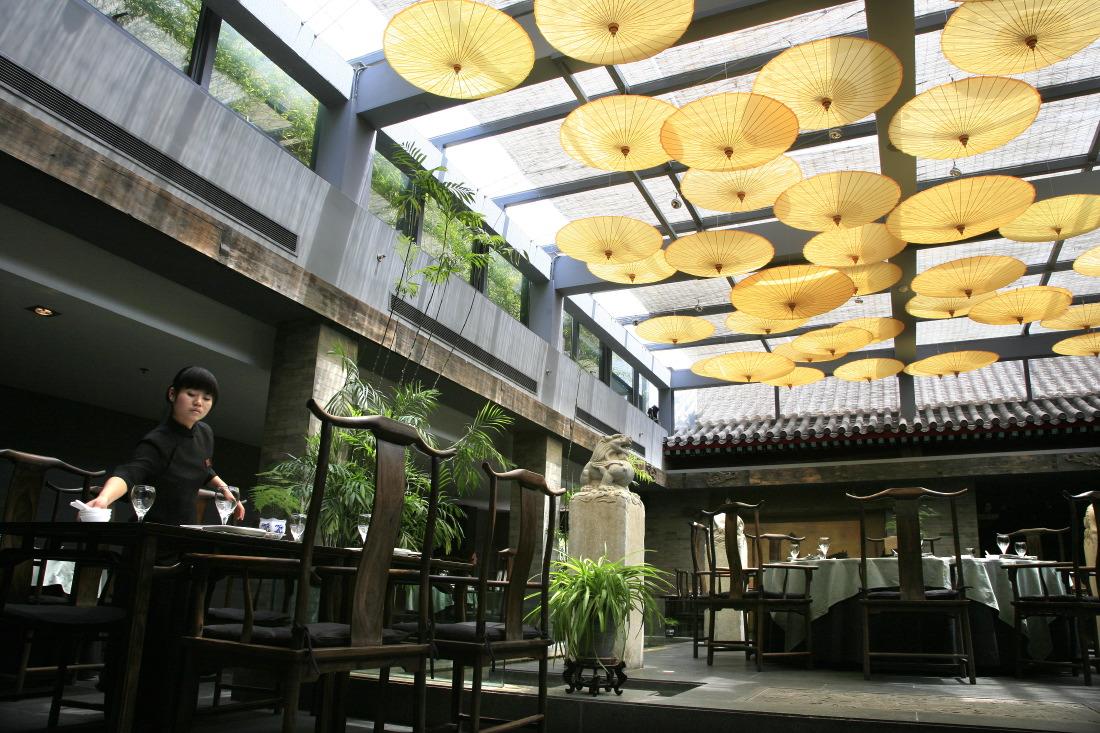 Tiandi Yijia Restaurant, Cheng Pu He Garden
