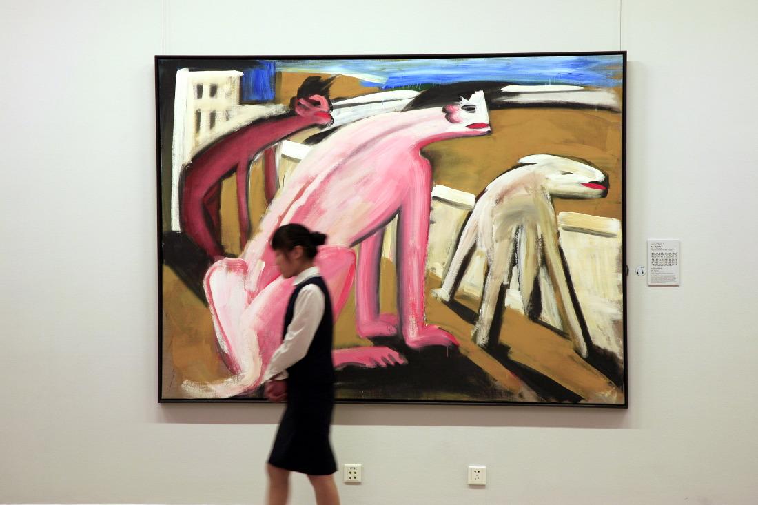 Art Contemporain au NAMOC