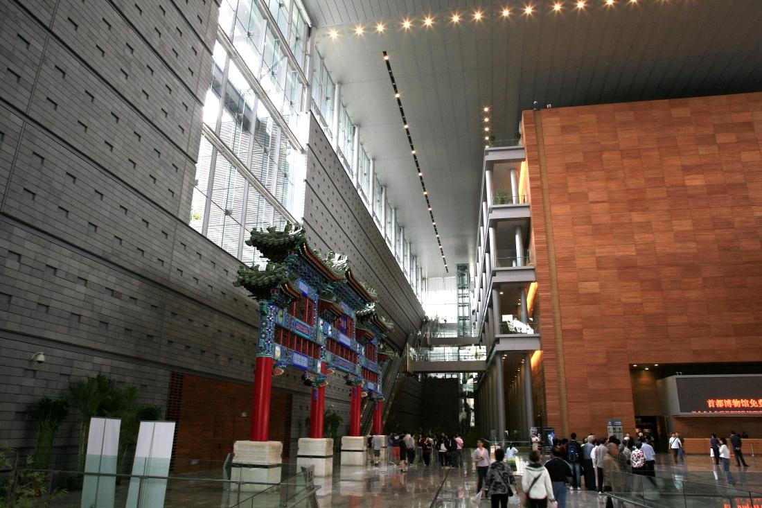 L'entrée du Capital Museum