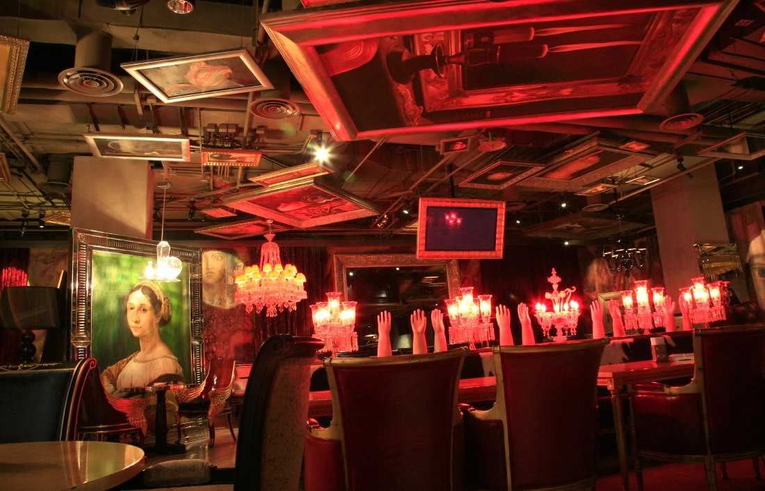 LAN Club, 4/F LG Twin Tower B by Philippe Starck