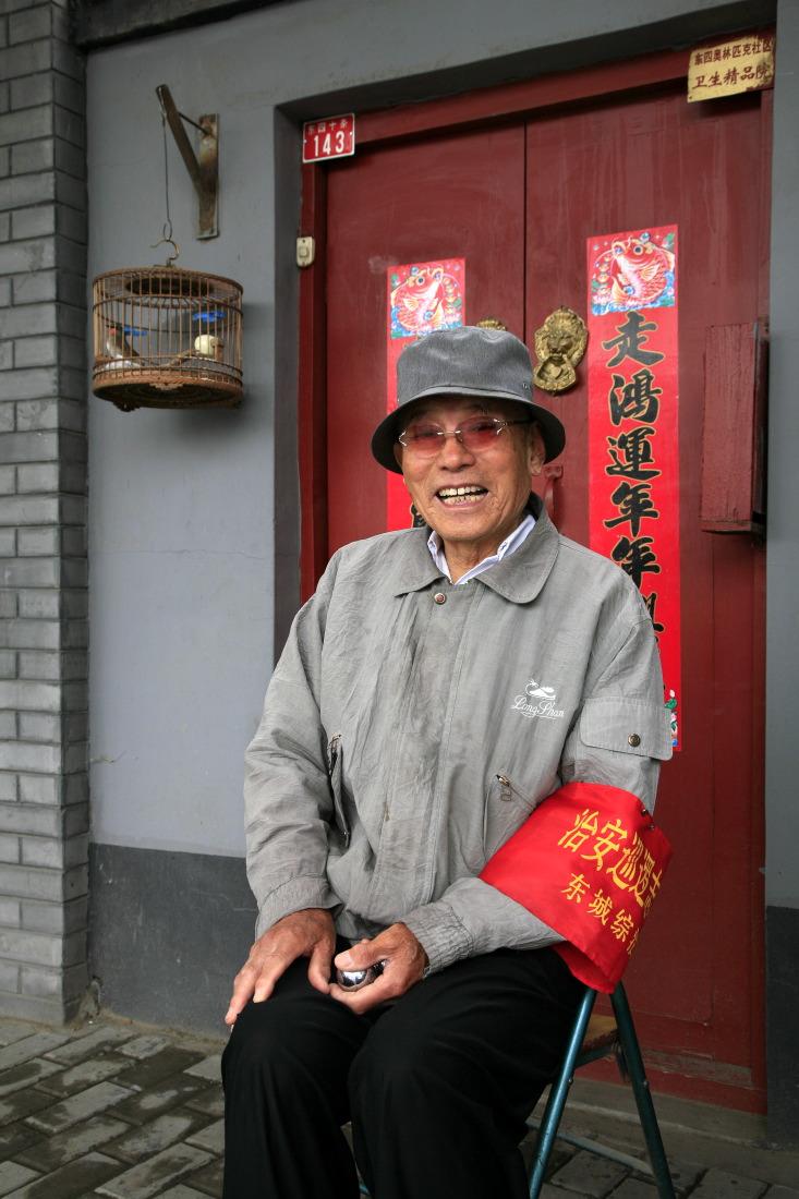 Guardien de hutong, près de Tian An Men