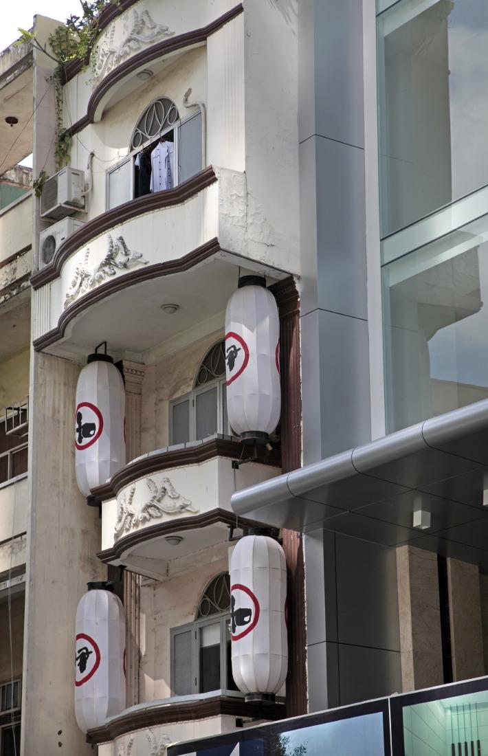 Petits immeubles modernes, HCMV