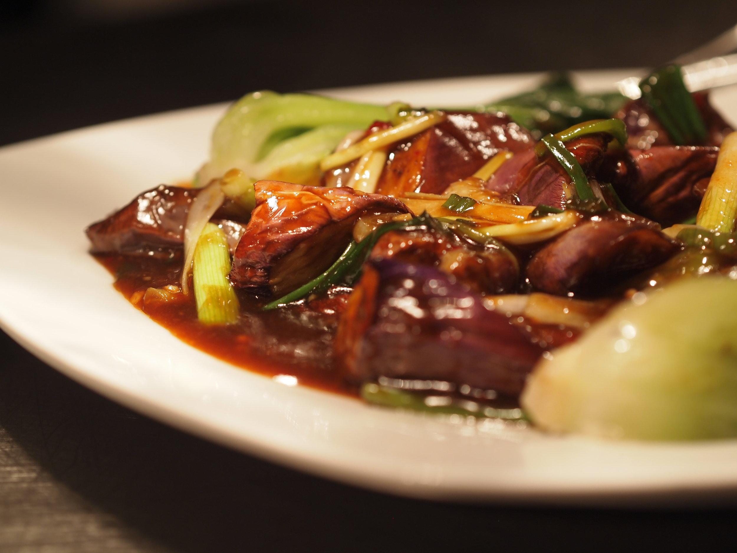 Chinese Eggplant.JPG