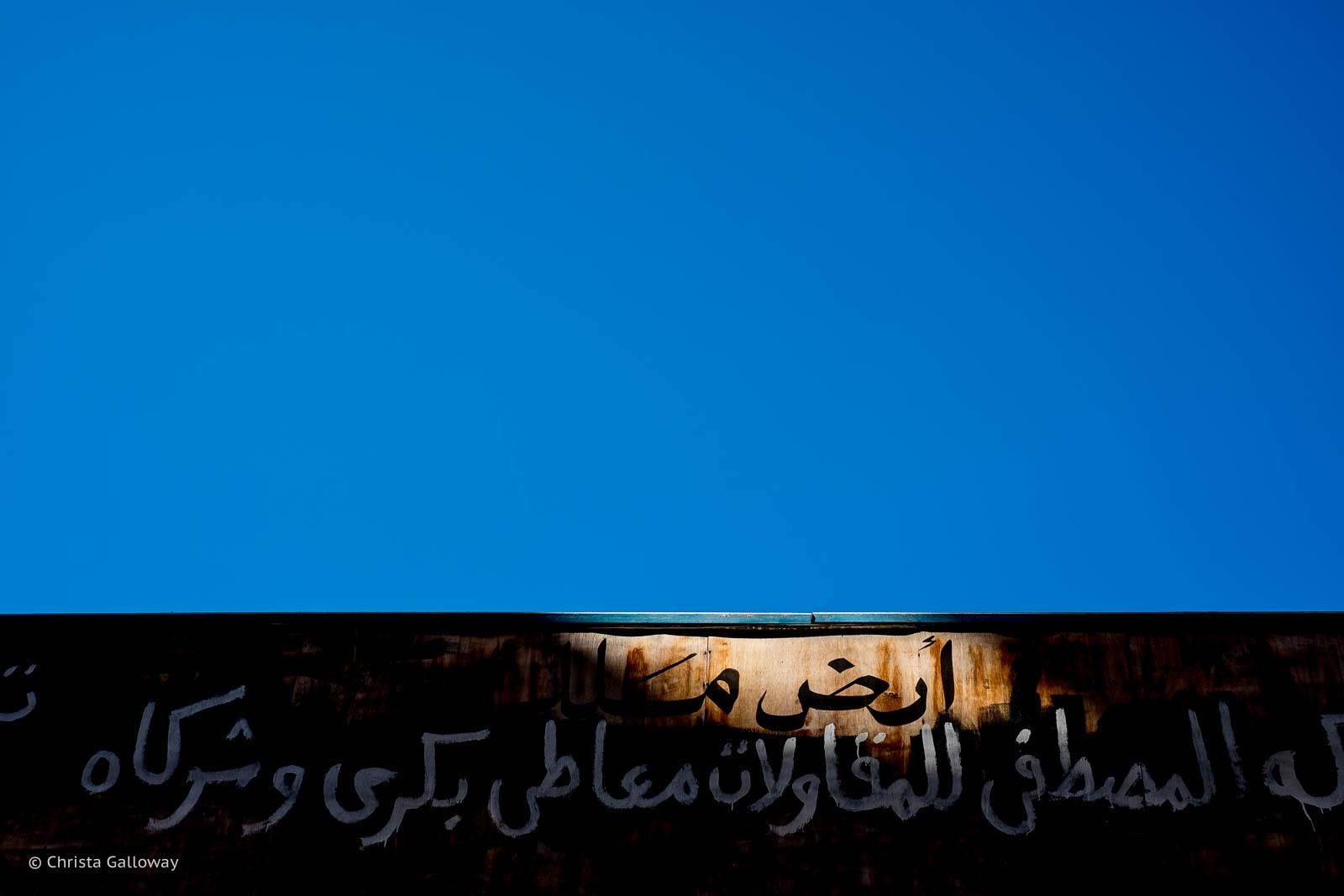 Kafr Abdou, Alexandria, Egypt