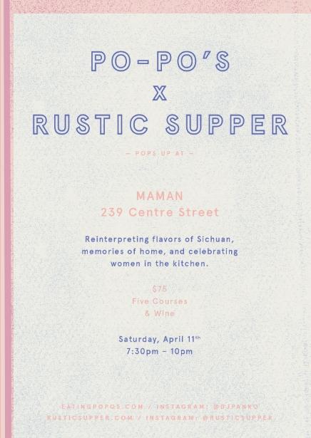 Invite designed by Jenny Tondera. Thanks, Jenny!