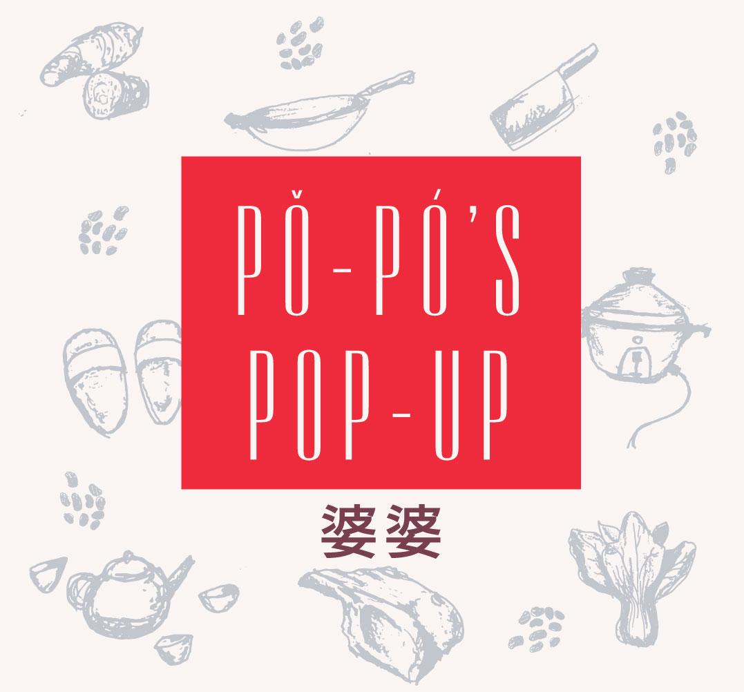 po-po-lettering-3.jpg