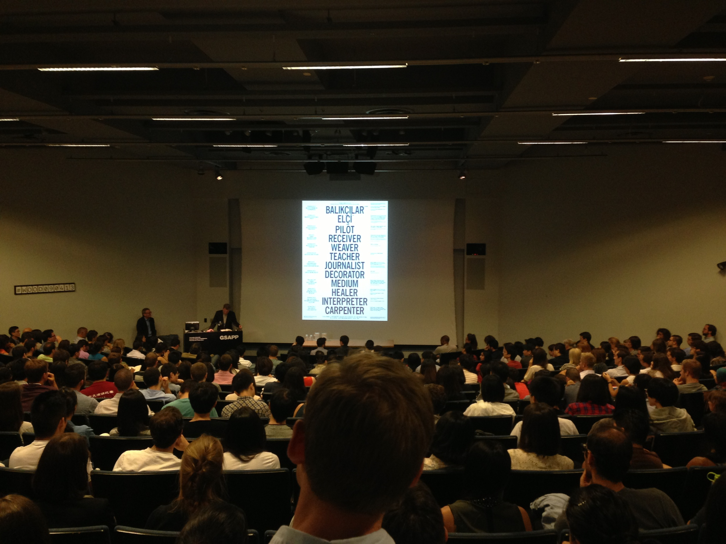Dean Mark Wigley addresses Wood Auditorium, September 2013, Columbia University.