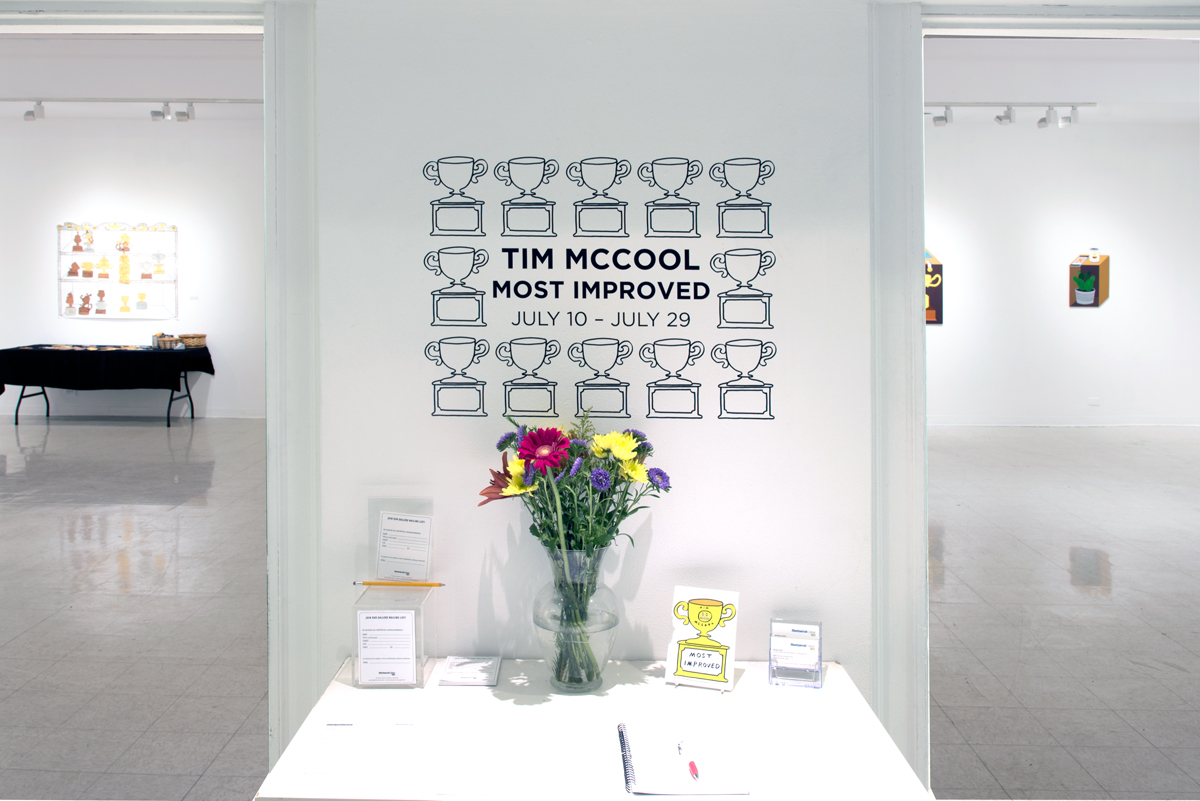 McCool_01.jpg