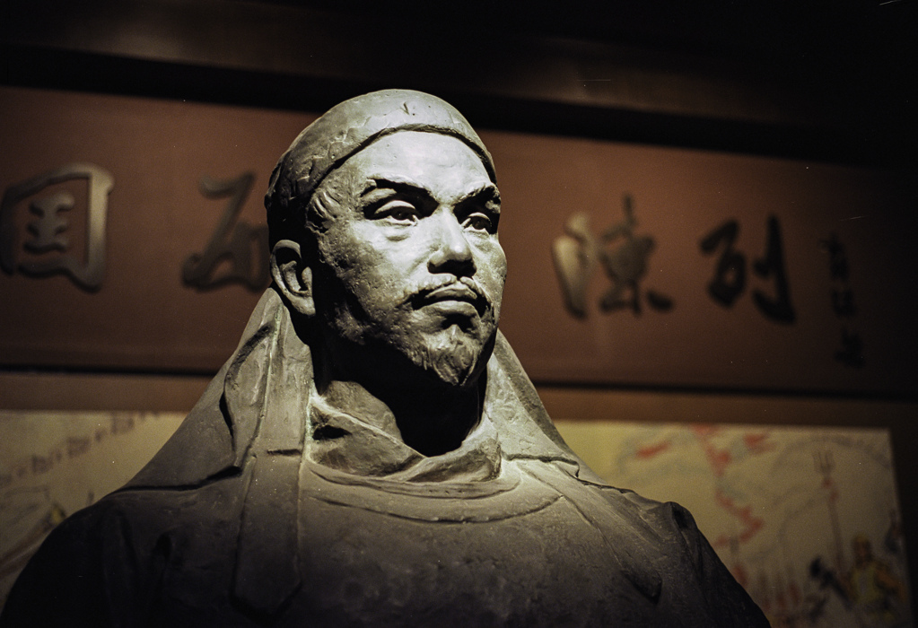 Hong Xiuquan the leader of the Taiping Rebellion.
