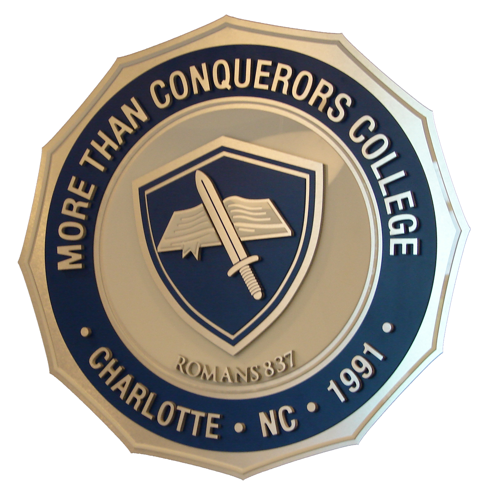 MTCC_Seal_no_white_background.png