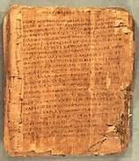 kahun papyrus 2.jpg