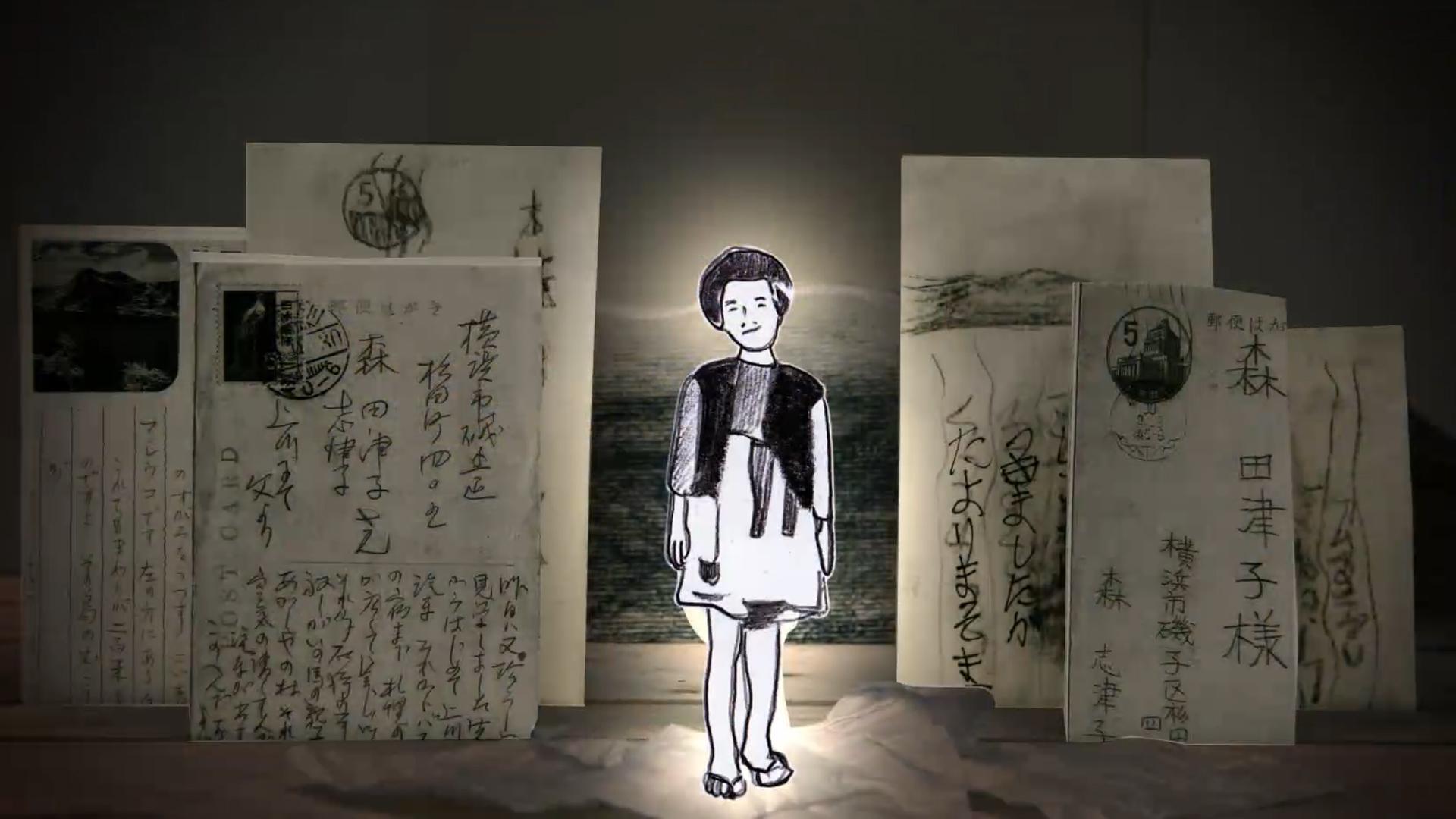 still from  Shiro Yagi , 2012