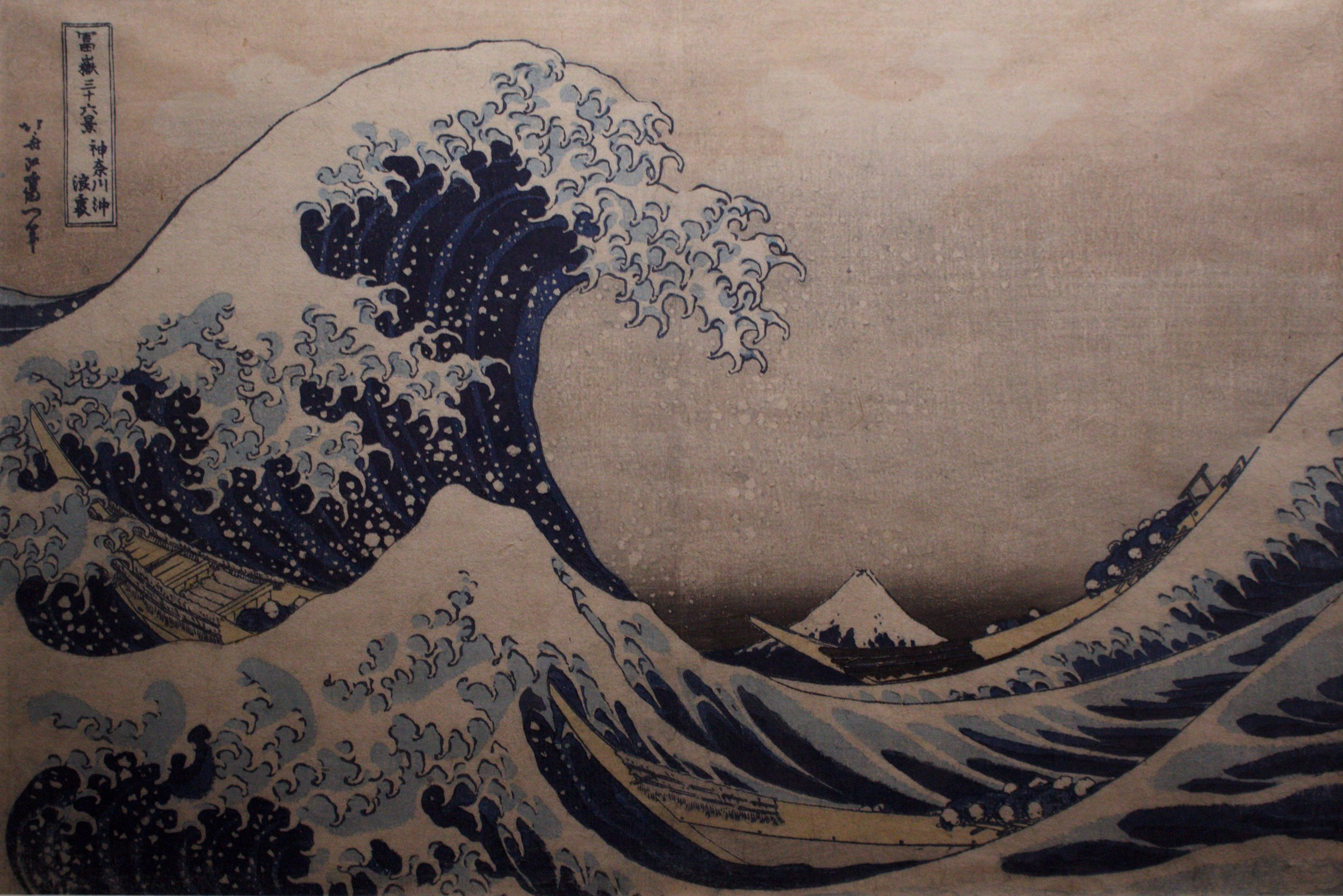 "Hokusai's ""The Great Wave"" on display at the  Metropolitan Museum Of Art  (photo © Cyant, All Rights Reserved)"