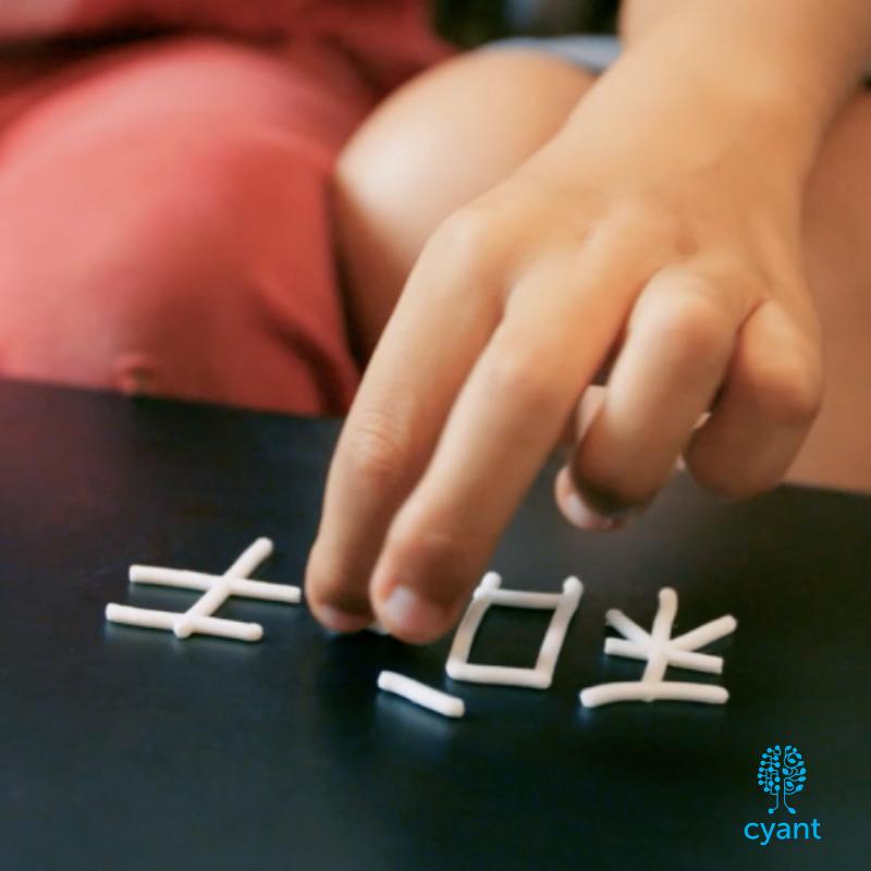 KanjiPostCyant-01-08-19.png