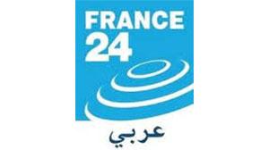 France 24 - Arabic