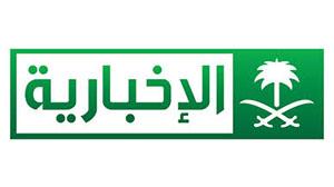 Al-Ekhbaria