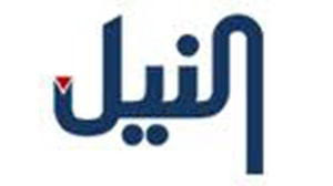 Al-Nile