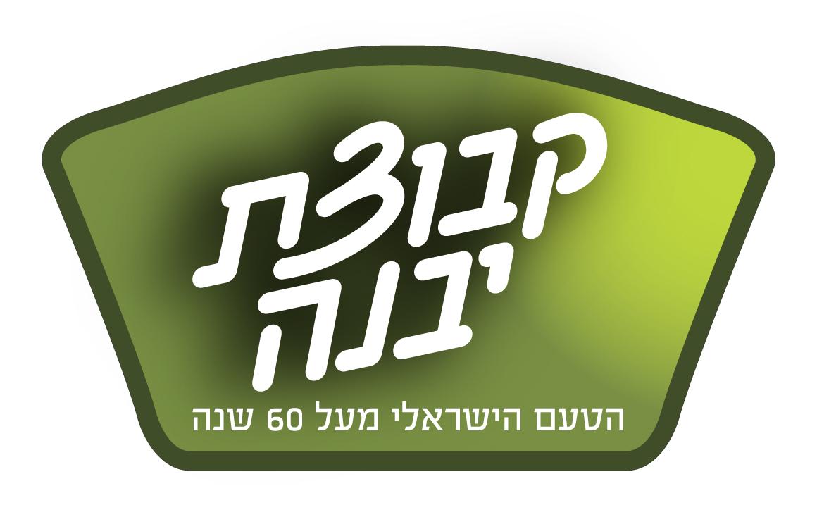 K.Yavne HEB logo.jpg