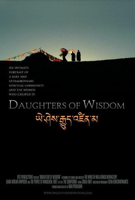 daughters of wisdom.jpg