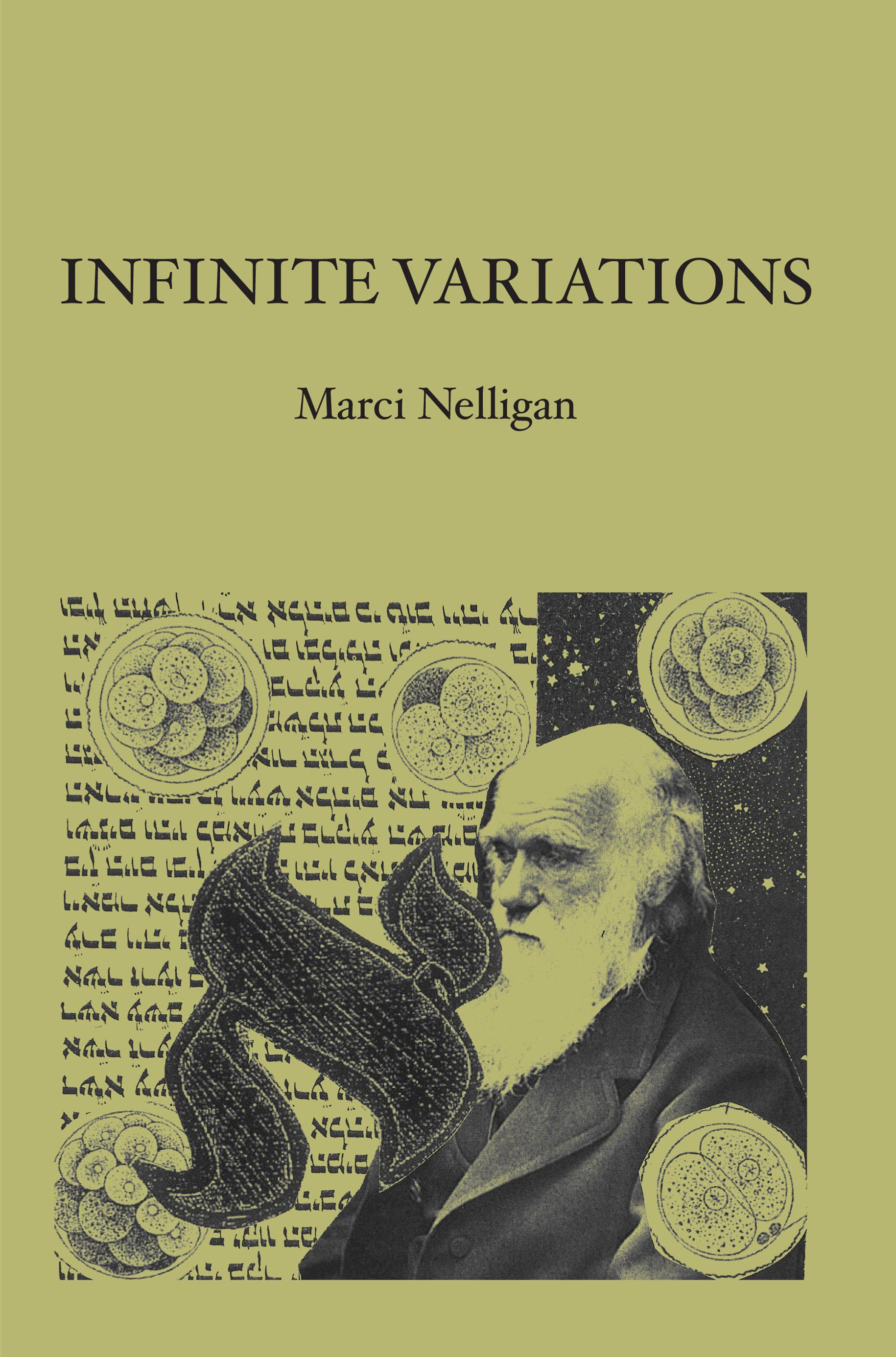 Infinite Variations.jpg