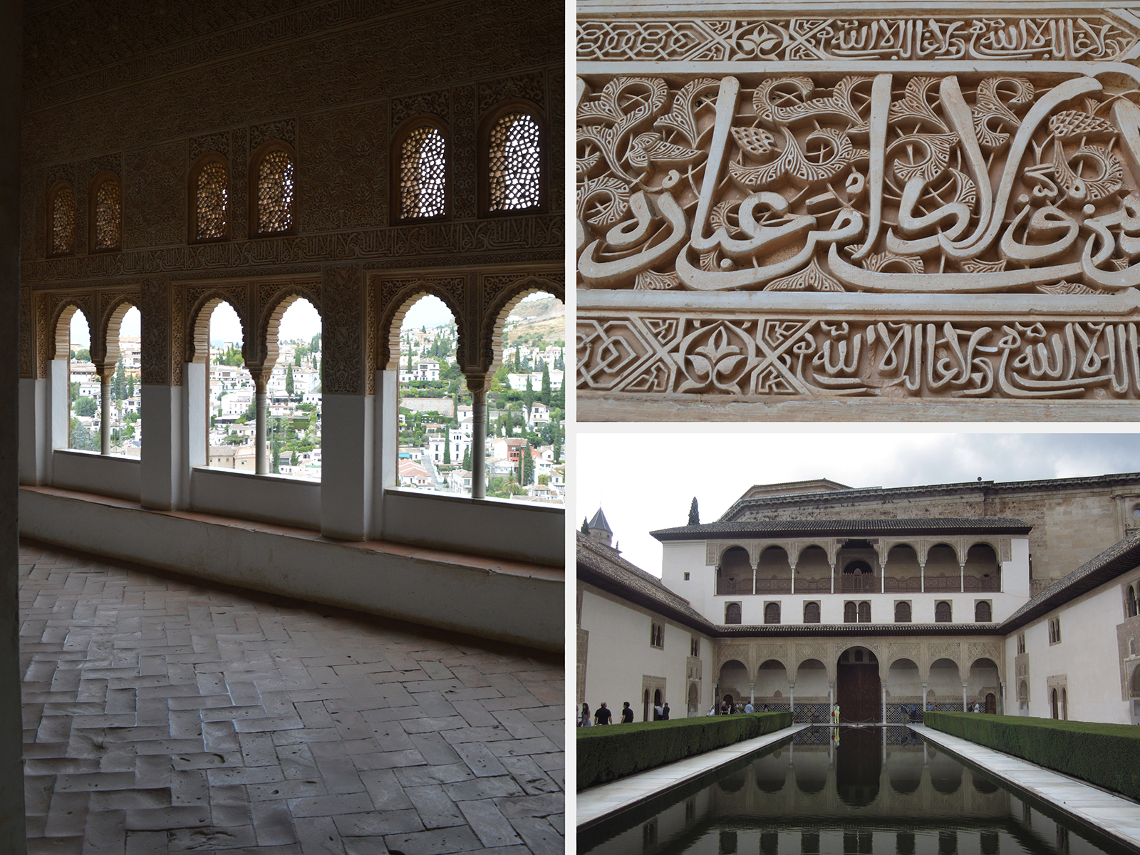 The Alhambra Palace   p  hoto bottom right: Antonia Reed-Felstead